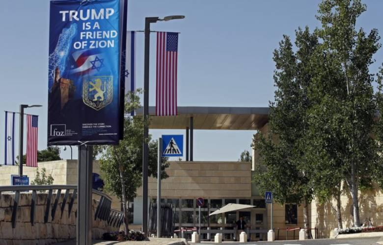 La Embajada Estadounidense en Jerusalén.